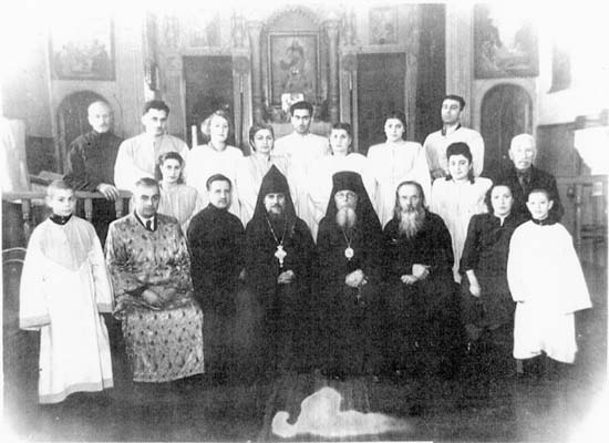 Harbin, China. Church Choir. Church of the Prelacy of the Far-Eastern Armenians.