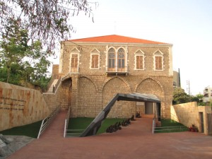 The Armenian Genocide Museum at The Birds' Nest Orphanage in Lebanon, opened in 2015. The Museum was established in the home of missionary Maria Jacobsen. Photo: Barlow Der Mugrdechian